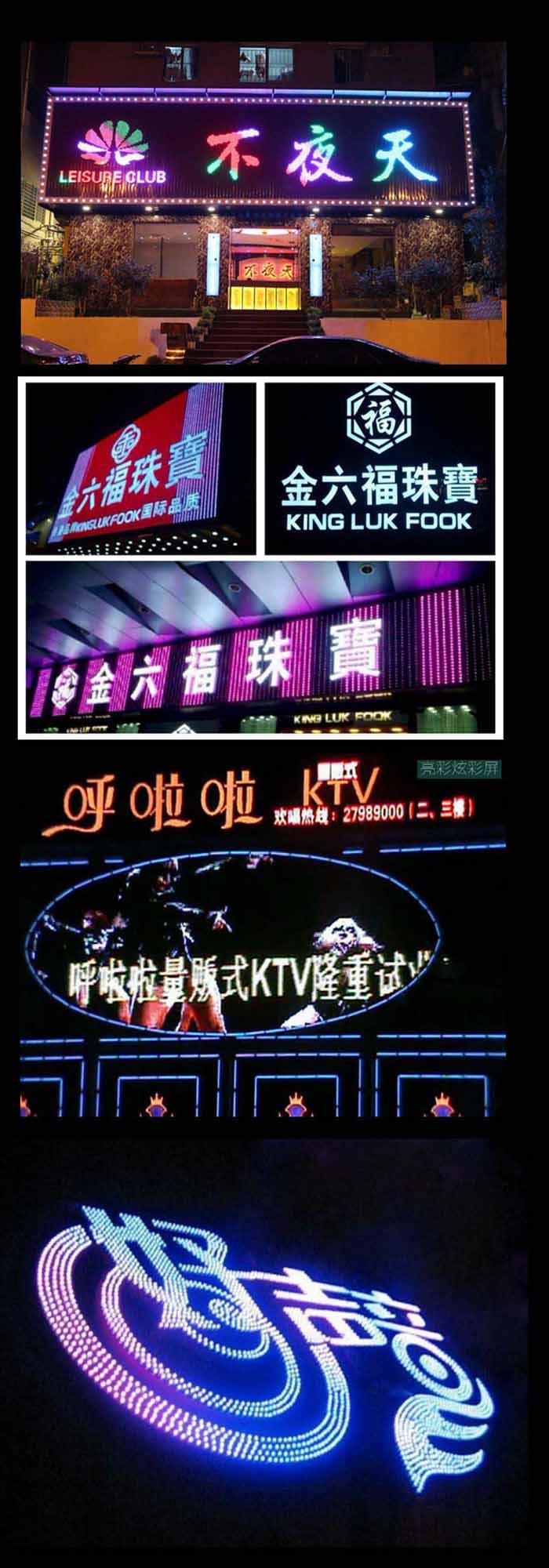 贵阳旭阳标识LED显示屏案例大全